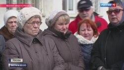 """Как """"Россия-1"""" выдала пикет против сноса """"хрущевок"""" за сторонников реновации"""