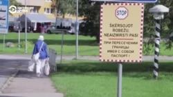 Латвия может закрыть границы из-за вспышки COVID-19 у соседей