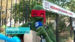 Чем москвичей заманивали на выборы