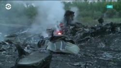 """Неделя: второй """"Супервторник"""" и суд по MH17"""