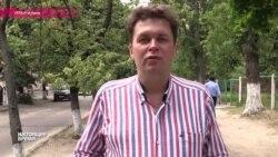 Евгений Магда об отставке Наливайченко
