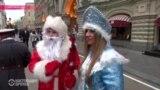 Жители РФ вспоминают 2015-й год