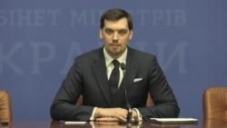 Чем запомнился Алексей Гончарук на посту премьера Украины