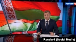 Reports about alleged attempts in Belarus to do away with Russian headlined the news on August 30, 2020 for Russia's state-run Rossia-1 TV channel.