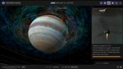 """Космический аппарат """"Юнона"""" вышел на орбиту около Юпитера"""