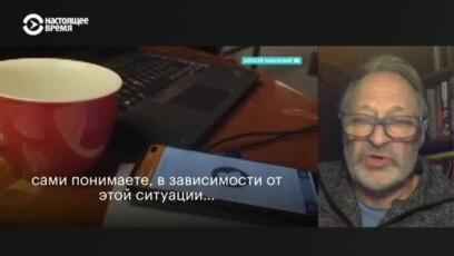 Политолог Дмитрий Орешкин – о возможном возвращении политика в Россию
