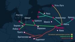 """Нефтепровод """"Дружба"""": как нефть идет в Европу"""