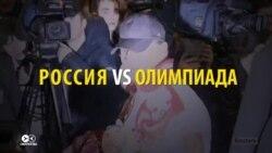 Отрицание, гнев, торг, депрессия, принятие: СМИ реагируют на отстранение России от Олимпиады