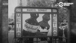 Как май 68-го в Париже стал символом перемен