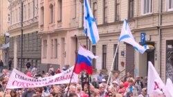 В Латвии суд признал законным перевод гособразования на латышский язык