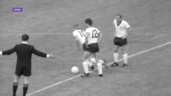 Футболист сборной СССР вспоминает ЧМ-1966 в Лондоне