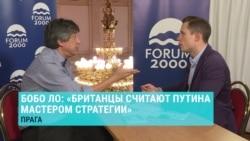 """Британский политолог о """"восточном повороте"""" России"""