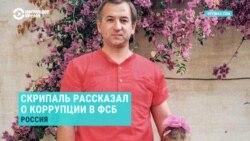 Главное: Евгений Макаров на свободе и без пыток