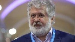 Америка: Коломойскому – санкции, Колесниковой – премия