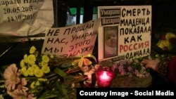 Пикет в память о погибшем Умарали Назарове 29 октября 2015 года