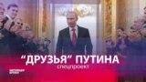 """Андрущенко: """"Путин мне сказал: """"Степаныч, бабки делать надо"""""""