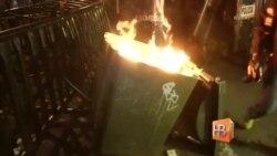 В Мексике происходят столкновения демонстрантов с полицией