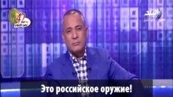 Ахмед Мусса и российская авиация