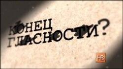 """""""Настоящее Время"""" ЭФИР 26 марта 2015"""
