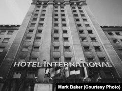 Пражский отель International