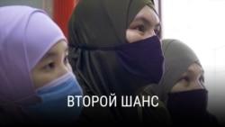 """""""Второй шанс"""". Фильм Шахиды Тулагановой"""