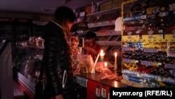 Крым, Симферополь, магазин без электричества, 26 ноября 2015 года