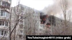 RUSSIA, Volgograd – Explosion 20 DEC 2015