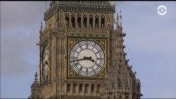 В Британии обсуждают аналог закона Магнитского