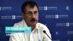 В Казахстане собрали 17 тысяч подписей за реформу полиции