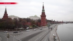 """Россия реагирует на """"кремлевский список"""" США"""