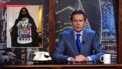 """""""Мы ищем общие дури"""". Литовский журналист о том, как устроена политическая сатира для русскоязычного зрителя"""