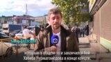 Как Дагестан отмечал победу Хабиба Нурмагомедова над Конором Макгрегором
