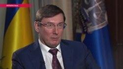 Генпрокурор Украины: для меня стали открытием огромные суммы налички у топ-политиков
