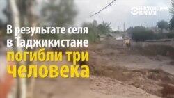 Центральную Азию сносит ветром и заливает дождем