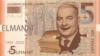 Рустамов сохранит пост главы Центробанка Азербайджана еще на 5 лет