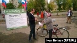 Встреча с избирателями в городе Буй Костромской области