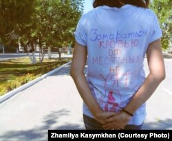 Участница акции в Кызылорде, посвященной дестигматизации менструации