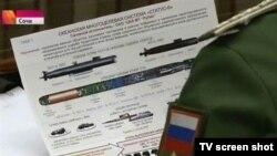 Секретная торпеда Статус-6, показанная на федеральных телеканалах