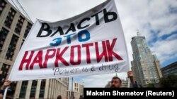 Протесты в поддержку журналиста Ивана Голунова в Москве
