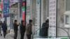 Таджикистан: торговцы валютой могут сесть на 9 лет