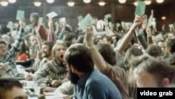 "Кадр из фильма ""1979"""