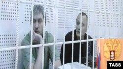 Николай Карпюк и Станислав Клых в суде в Москве