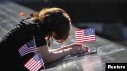 Памятная церемония в честь погибших в теракте 11 сентября