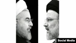 Хасан Рухани и Ибрагим Раиси