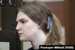 Анна Павликова. Фото: ТАСС