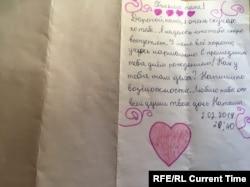 Письмо дочери Юрия Дмитриева отцу