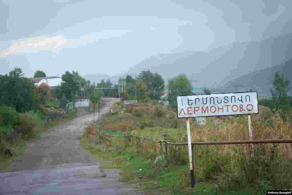 Село Лермонтово в северной части Армении населено исключительно молоканами