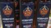 Russia - Novichok sunflower oil