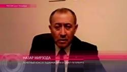 """""""Мы не согласны с результатами судмедэкспертизы"""" - консул Таджикистана о смерти таджикского мальчика"""