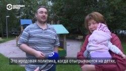Интервью с родителями из Москвы, у которых хотят отнять детей после акции протеста
